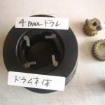 32.2+winch+gear+002